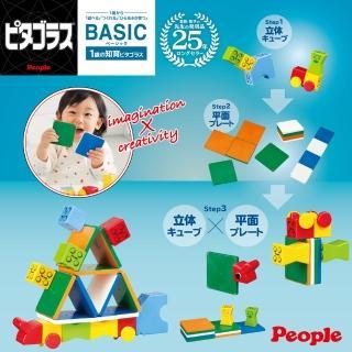 【People】1歲的益智磁性積木組合(由算數、數學老師發明!!)