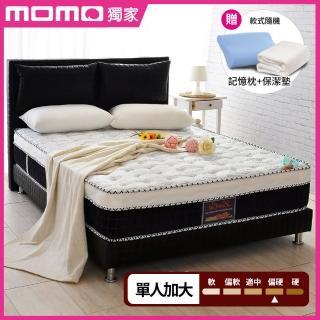 【送天絲枕+保潔墊】乳膠手工4.8雙簧護框硬式獨立筒床墊(單人3.5尺)