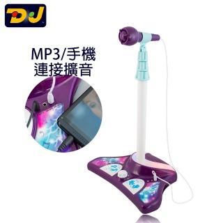 【DJ Toys】時尚搖滾站立式麥克風