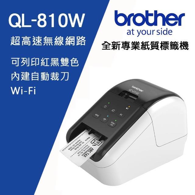 【Brother】QL-810W 超高速無線網路標籤列印機(速達)