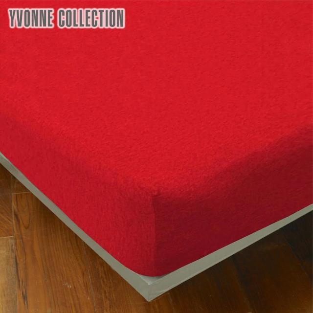 【Yvonne Collection】雙人素面純棉床包(紅色)