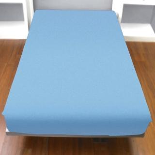 【Yvonne Collection】單人素面純棉床包(灰藍)