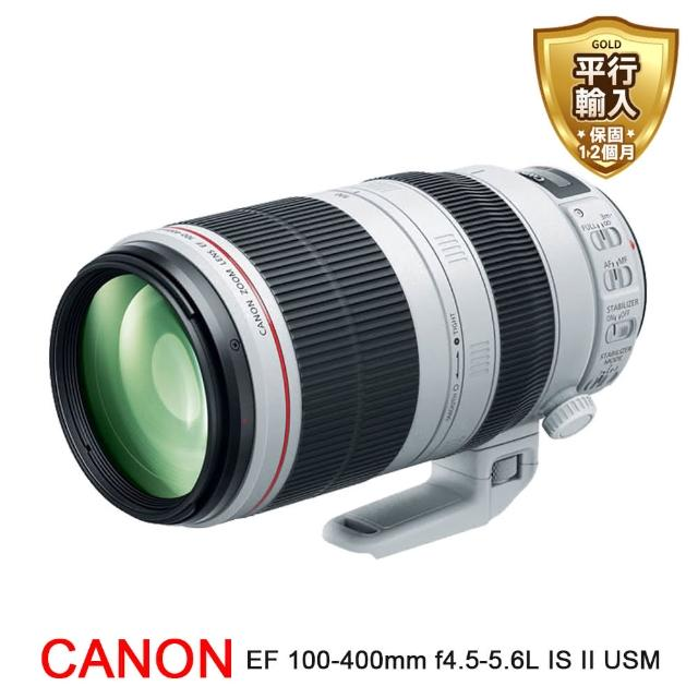 【Canon】EF 100-400mm f/4.5-5.6L IS II USM(平輸)