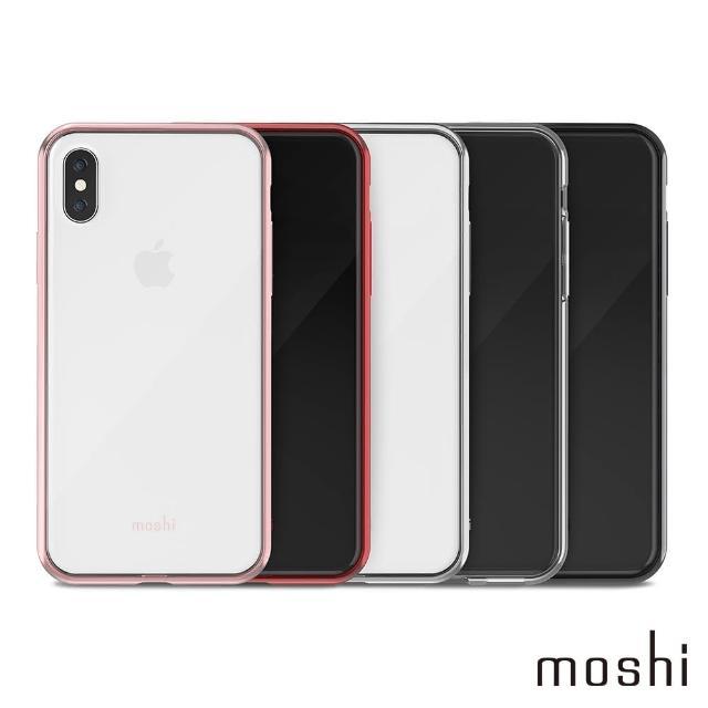 【moshi】Vitros for iPhone X 超薄透亮保護背殼