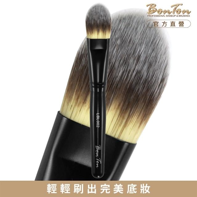 BonTon 墨黑系列 扁粉底刷(大) LBL002 三色纖維毛