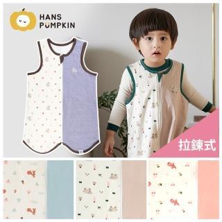 【Hans Pumpkin】四季型拉鍊式防踢被(防踢被)