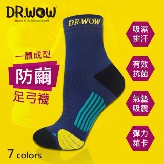 DR.WOW一體成型氣墊防繭足弓除臭襪-男