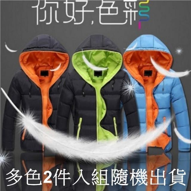 【NBL】J0288B藍橘色/BK黑綠色/BW藍白色韓版潮流休閒(舖棉連帽風衣外套2件入組合)
