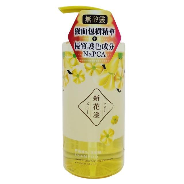 【新花漾】輕盈護色洗髮精(600g)