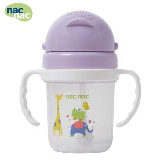 【nac nac】滑蓋吸管杯(贈替換吸管 x1)