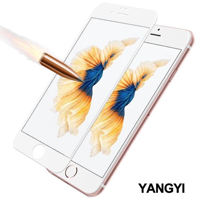 【YANG YI 揚邑】Apple iPhone 6 / 6s Plus 5.5吋 滿版軟邊鋼化玻璃膜3D曲面防爆抗刮保護貼(白色)