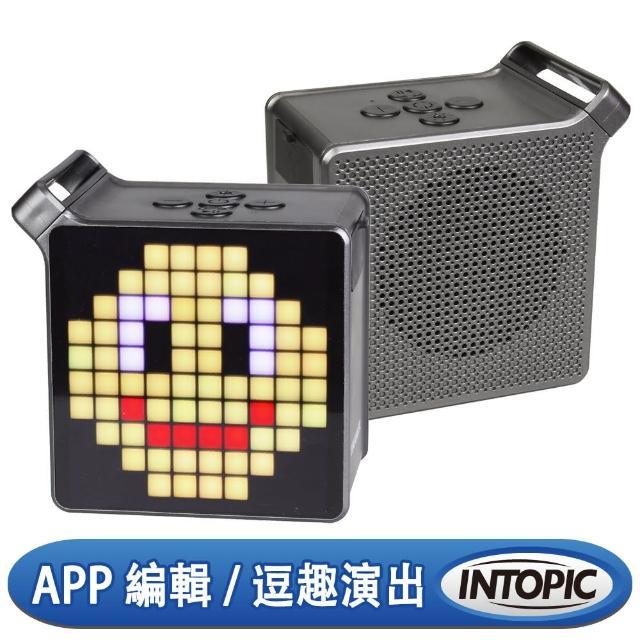 【INTOPIC】LED無線喇叭(SP-HM-BT190)