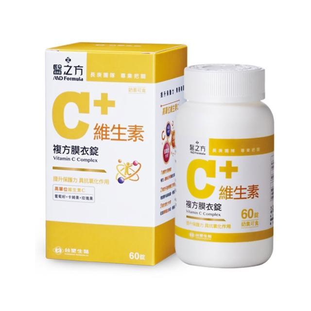 【台塑生醫】維生素C複方膜衣錠(60錠/瓶)