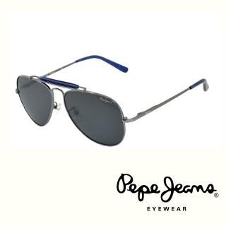 【Pepe Jeans】英倫時尚經典飛行員太陽眼鏡(PJ5057MC2  銀藍)