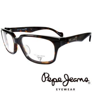 【Pepe Jeans】時尚簡約風格造型光學眼鏡(PJ734106M135 琥珀)