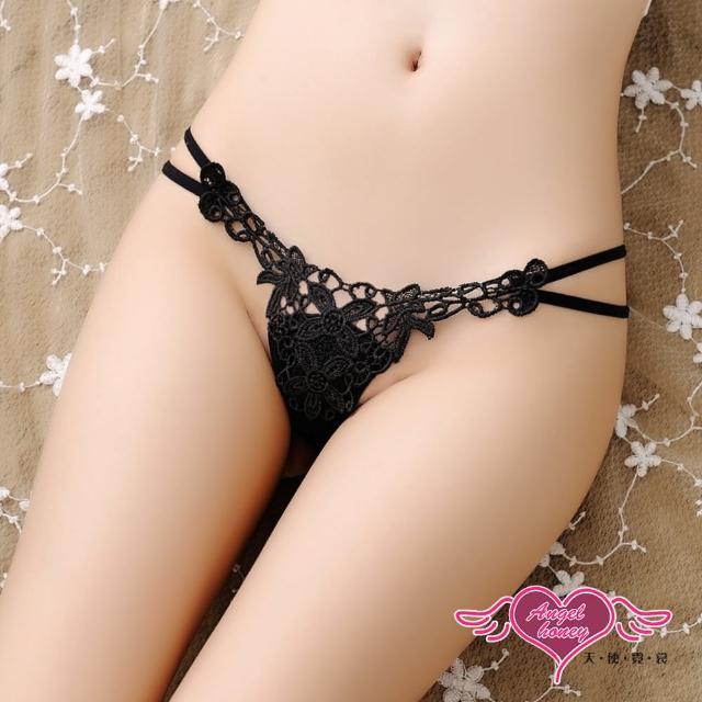 【Angel 天使霓裳】丁字褲 纏愛蔓延 性感鏤空三角美臀內褲(黑F)