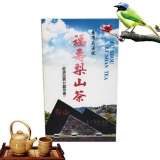 【惠鑽銓】福壽梨山高山烏龍茶葉4盒(贈珍惜套組)