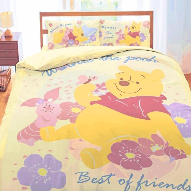 【享夢城堡】雙人加大床包兩用被套四件式組(拉拉熊Rilakkuma 蘋果森林-米黃)