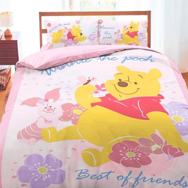 【享夢城堡】雙人加大床包薄被套四件式組(拉拉熊Rilakkuma 蘋果森林-米黃)