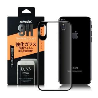 【NISDA】for iPhone Xs / X 5.8吋 背面滿版鋼化玻璃保護貼-黑色
