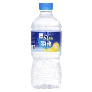 【心一】星之物語優質水(380ml*24入/箱)