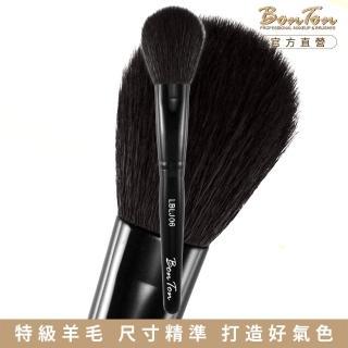 【BonTon】墨黑系列 扁腮紅刷 LBLJ06 特級尖鋒羊毛