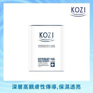 【KOZI蔻姿】玻尿酸保濕生物纖維面膜(5片/盒)