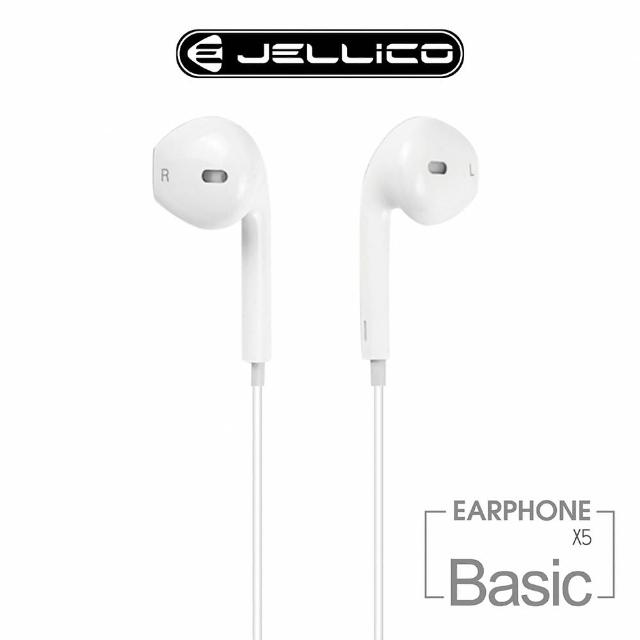 【JELLICO】超值系列 高C/P值 線控入耳式耳機(JEE-X5-WT)