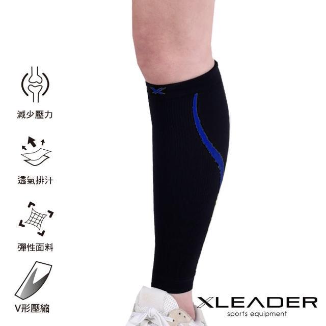 【LEADER】進化版 運動專用V型壓縮小腿套 護腿套 一只入(3色任選)