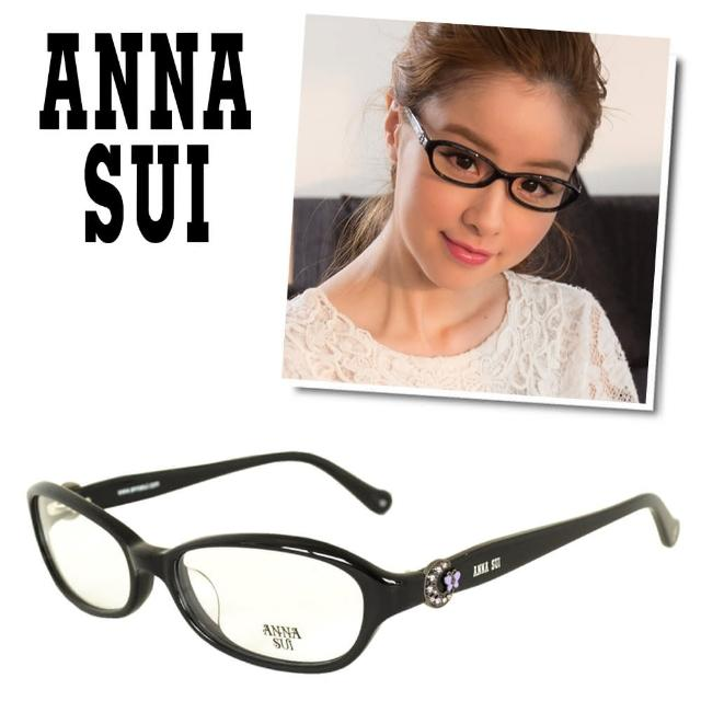 【ANNA SUI 安娜蘇】浪漫蝴蝶鑲圓珠蕾絲光學眼鏡(三色 - AS545)