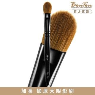 【BonTon】墨黑系列 長眼影刷/L LBLQ01 貂毛