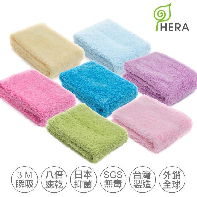 【HERA 赫拉】3M專利瞬吸快乾抗菌超柔纖 毛巾(8色任選)