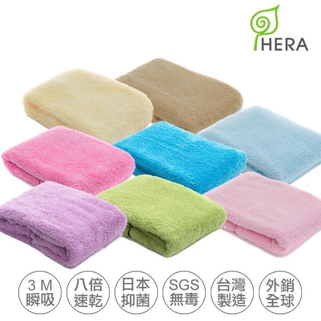 【HERA 赫拉】3M專利瞬吸快乾抗菌超柔纖 大浴巾(8色任選)