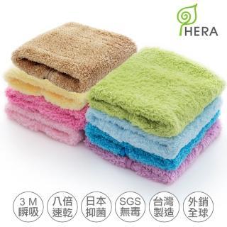 【HERA 赫拉】3M專利瞬吸快乾抗菌超柔纖 多用途洗臉巾(8色 )