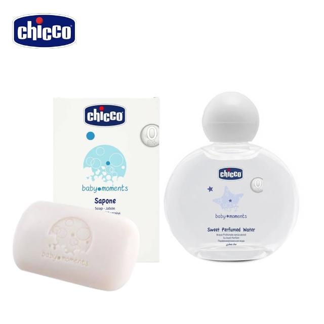 【chicco】寶貝好香呀超值組-淡雅(寶貝嬰兒淡雅香水+寶貝嬰兒香皂)