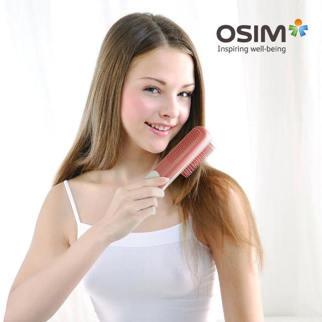 【OSIM】OS-160 uBrush2 摩髮梳(頭部按摩/電動按摩梳/頭皮SPA)
