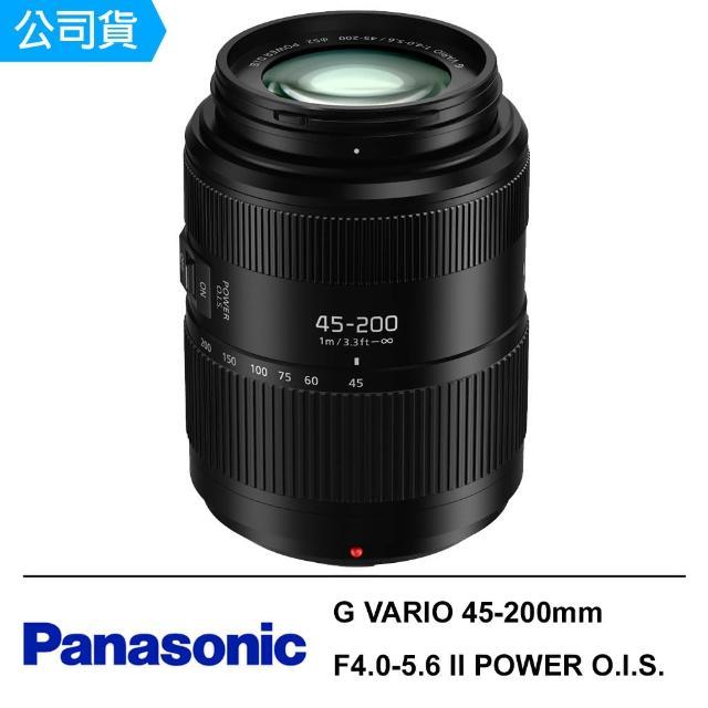 【Panasonic 國際牌】LUMIX G VARIO 45-200mm F4.0-5.6 II POWER O.I.S.二代鏡--公司貨