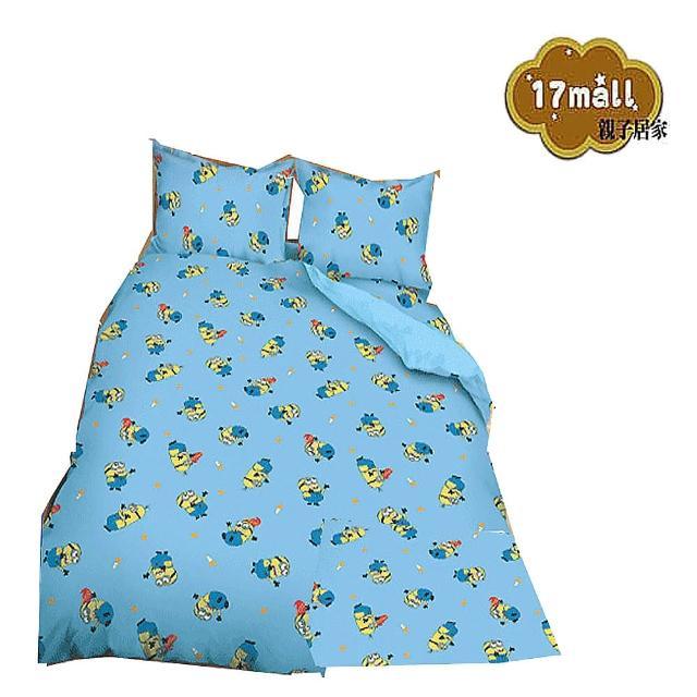 【神偷奶爸 小小兵】前進滿版篇-單人床包二件式(枕套+床包)