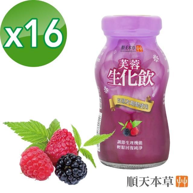 【順天本草】芙蓉生化飲16瓶組(4瓶/盒X4盒)