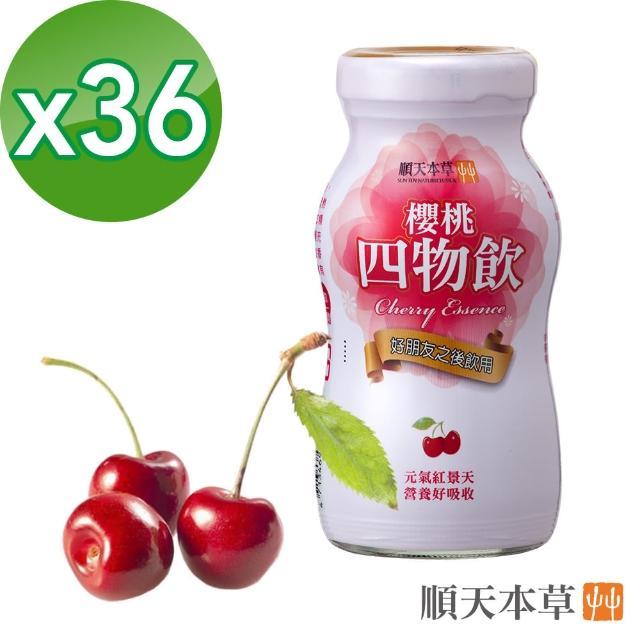 【順天本草】櫻桃四物飲36瓶組(6瓶/盒X6盒)