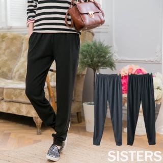 【SISTERS】俐落曲線縮口棉褲(共二色)