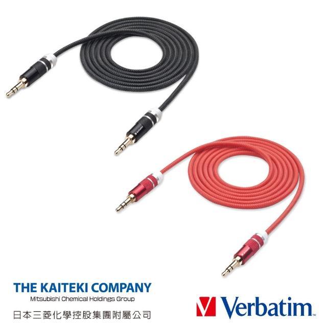 【Verbatim 威寶】VX1 鋁合金超粗音源傳輸線公對公