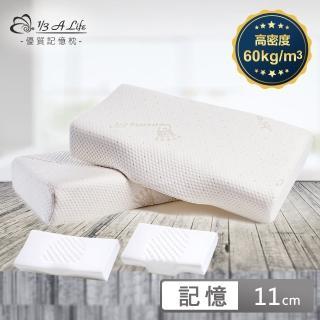 【1/3 A LIFE】天絲恆溫抗菌-按摩側睡模塑枕(枕皇+天后枕)