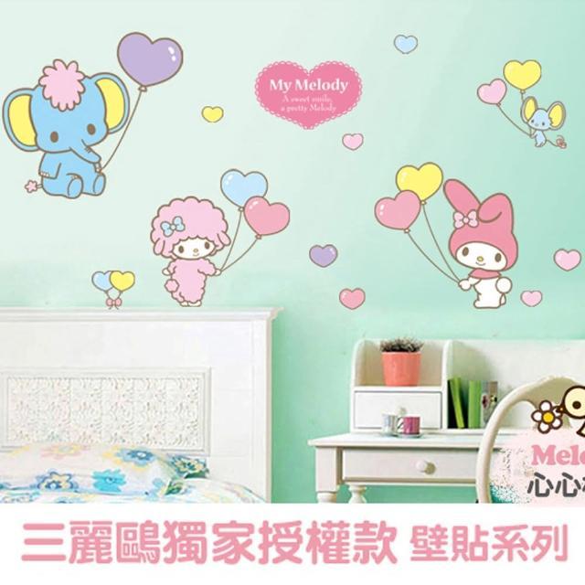 【半島良品】Hello Kitty與美樂蒂正版壁貼-心心相印(美樂蒂 Hello Kitty 無痕壁貼 牆貼 壁貼紙 創意璧貼)