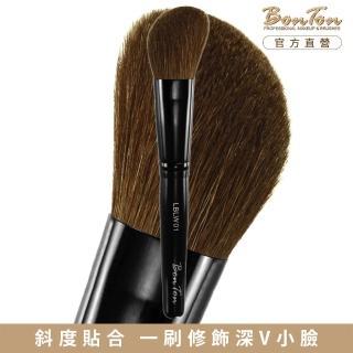 【BonTon】墨黑系列 斜修容/腮紅刷/大 LBLW01 高級小馬毛