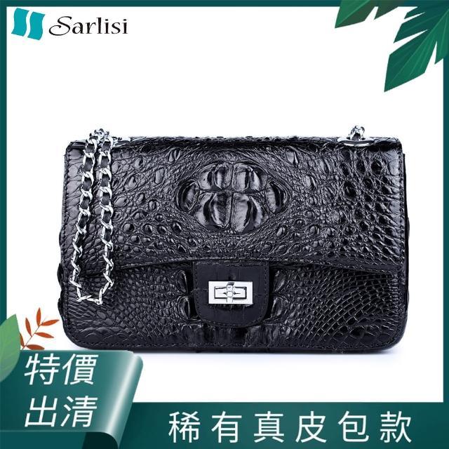 【Sarlisi】清麗臻蘊美洲鱷魚皮包(2.55鍊帶包-黑色)