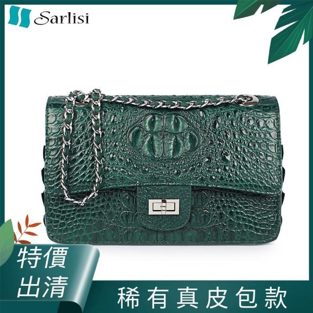 【Sarlisi】清麗臻蘊美洲鱷魚皮包(2.55鍊帶包-墨綠色)
