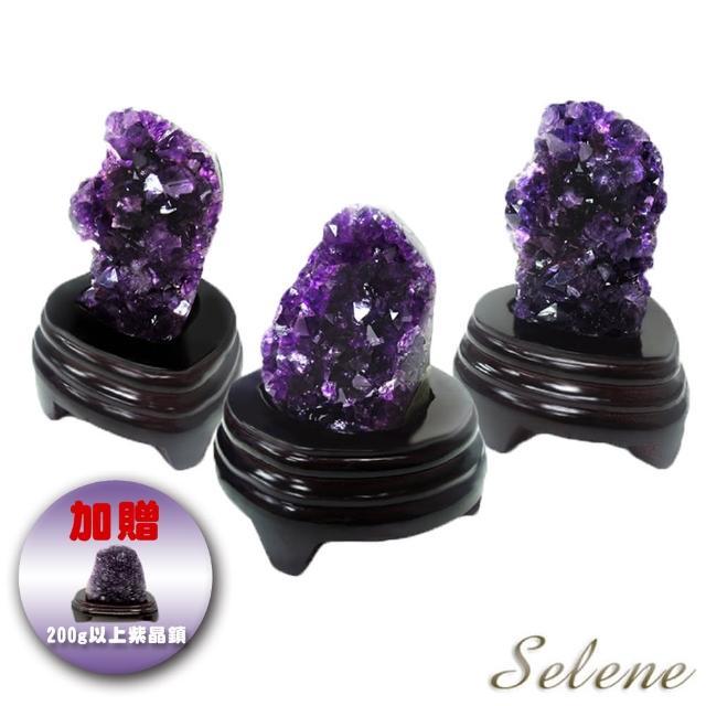 【Selene】天然烏拉圭3A頂級紫晶鎮500g以上(送200g以上紫晶鎮)
