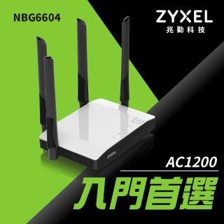 【ZyXEL 合勤】AC1200同步雙頻無線路由器(NBG6604)