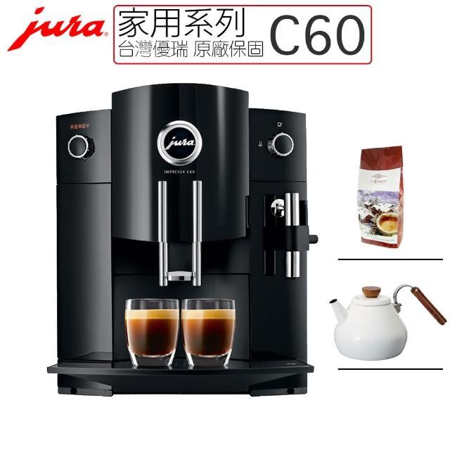 【Jura】家用系列IMPRESSA C60全自動研磨咖啡機(送咖啡豆5磅+HARIO 咖啡器具三件組合)